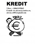 Posudi od 5000 do 1 milijun eura