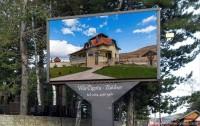 Nova vila na Zlatiboru