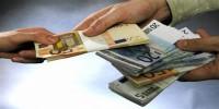 posebno u kratkoročne i dugoročne od 5000 do 5.000.000 € nikome